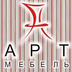 Логотип компании «Арт-мебель»