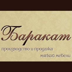 Логотип фабрики Баракат