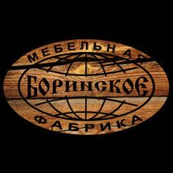Логотип фабрики «Боринское»