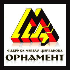 Логотип фабрики «Орнамент»