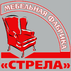 Логотип фабрики «Стрела»