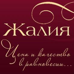 Логотип фабрики Жалия