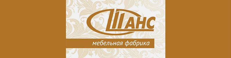 Баннер фабрики «ШАНС-МК1»