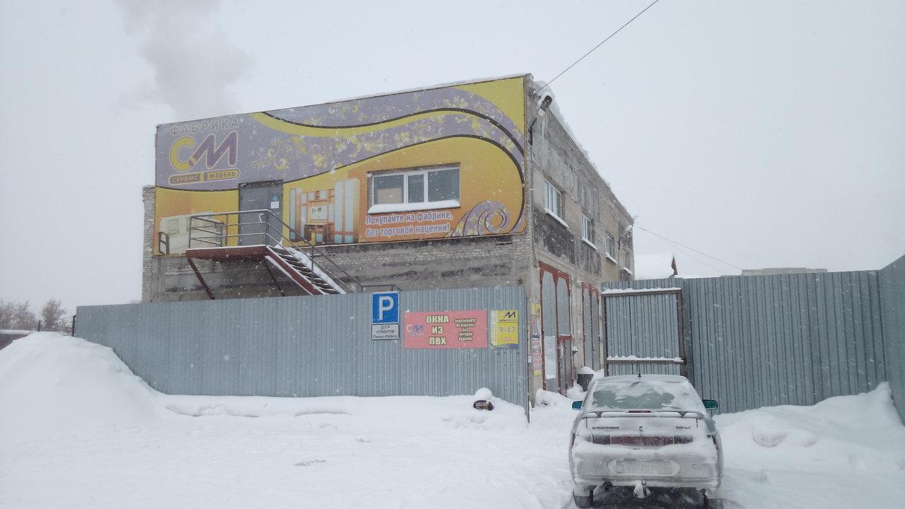 Фото фабрики «Сервис Мебель»