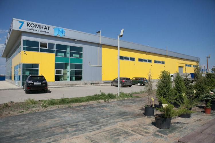 Фото фабрики 7 комнат