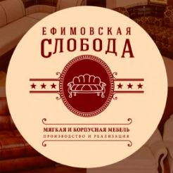 Логотип фабрики «Ефимовская слобода»