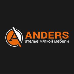 Логотип ателье «Anders»