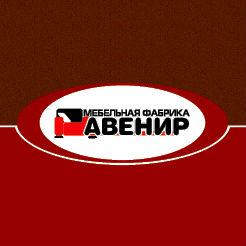 Логотип фабрики Авенир