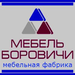 Логотип фабрики Боровичи-Мебель