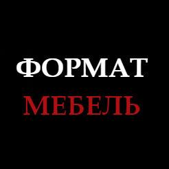 Логотип фабрики Формат-Корпус
