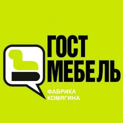 Логотип фабрики ГОСТ мебель