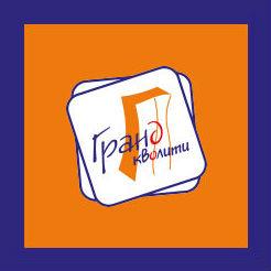 Логотип фабрики «Гранд Кволити»
