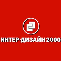 Логотип холдинга «Интер-Дизайн 2000»