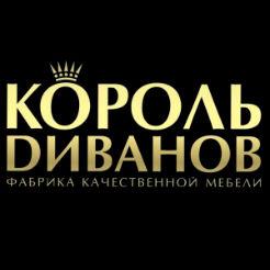 Логотип мебельной фабрики Король диванов
