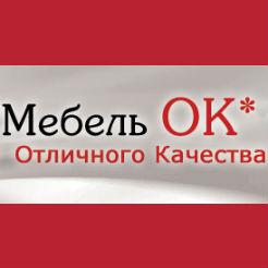 Логотип фабрики «Мебель ОК»