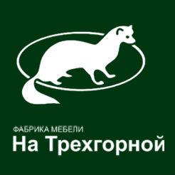 Логотип фабрики «На Трёхгорной»