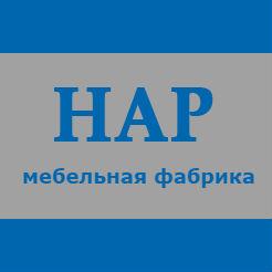Логотип фабрики Нар
