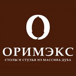 Логотип фабрики Оримэкс, город Саранск