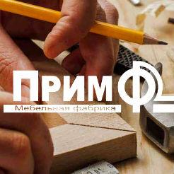 Логотип фабрики «ПриМФ»