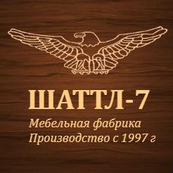 Логотип фабрики Шаттл-7