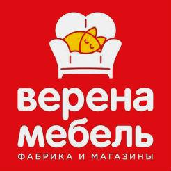 Логотип фабрики «Верена»