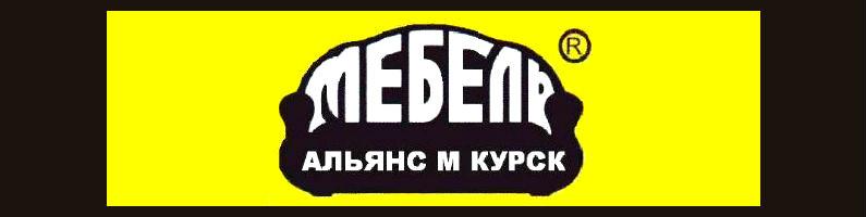 Мебельная фабрика Альянс М. Мягкая мебель Альянс М.
