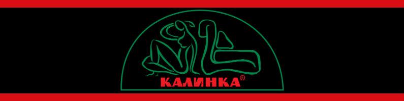 Баннер фабрики Калинка