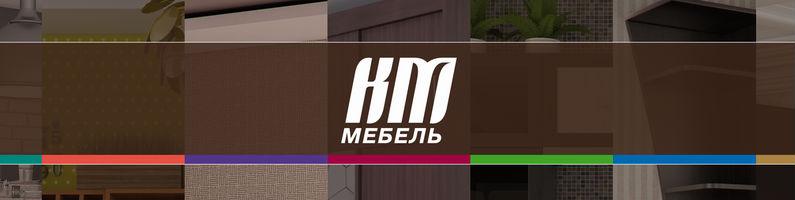Мебельная фабрика КМ мебель