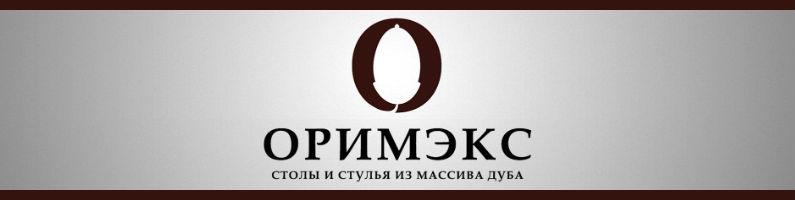 Мебельная фабрика Оримэкс