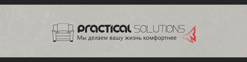 Мебельная фабрика Practical Solutions