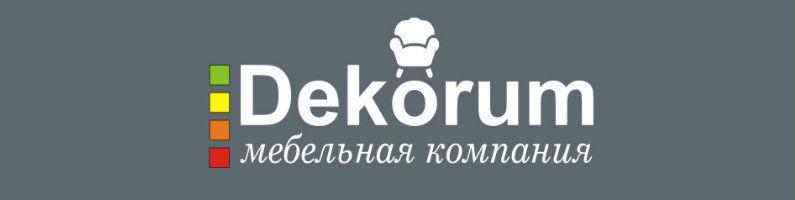 Мебельная фабрика Dekorum. Мебель Dekorum для кухни