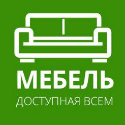 Логотип фабрики «Мебель доступная всем»
