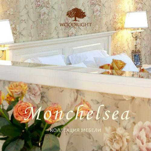 Коллекция «Monchelsea»