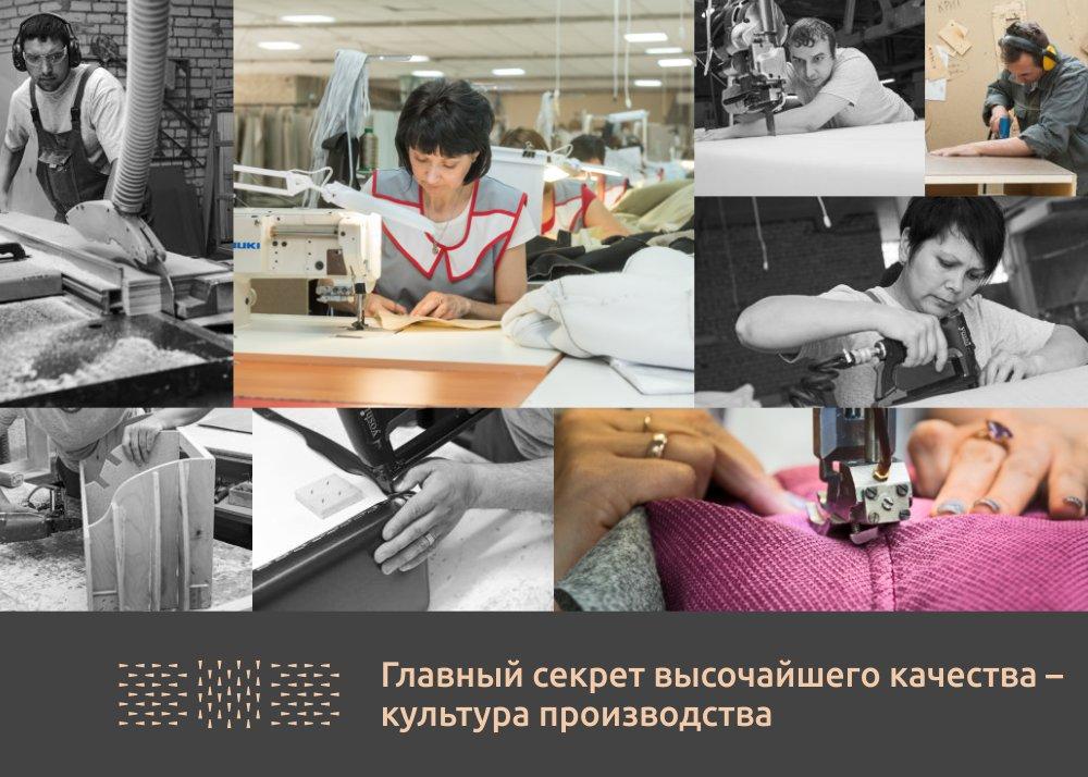 Фото фабрики O'PRIME