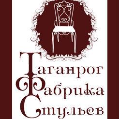 Логотип Таганрогской фабрики стульев