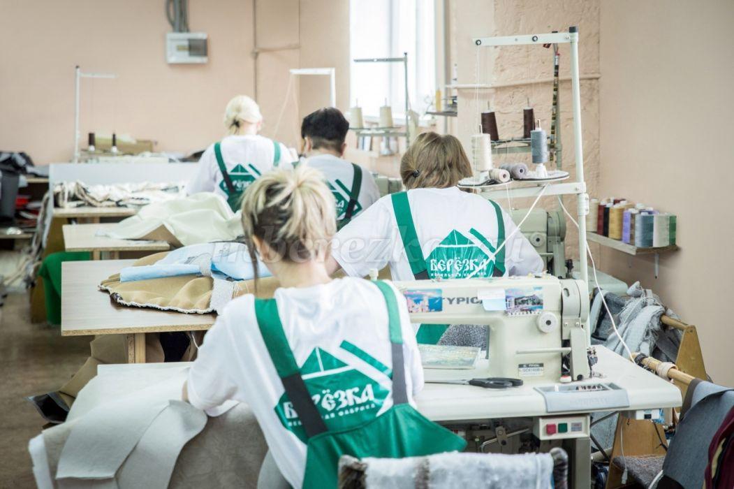 Фото фабрики «Берёзка»