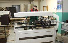 Фото фабрики «Ахтамар»