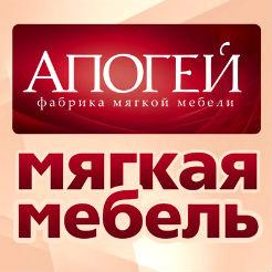 Логотип фабрики Апогей