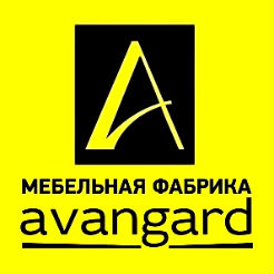 Логотип фабрики «Авангард»