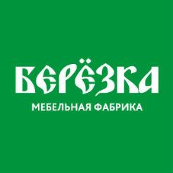 Логотип фабрики «Берёзка»