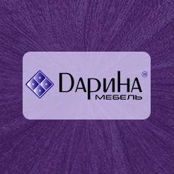 Логотип фабрики «Дарина»