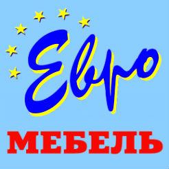 Логотип фабрики «Евромебель»