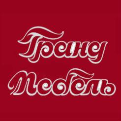 Логотип фабрики «Гранд Мебель»