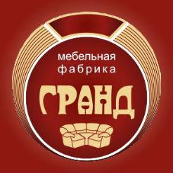 Логотип фабрики «Гранд»