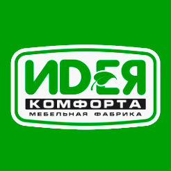 Логотип фабрики «Идея комфорта»