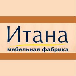 Логотип фабрики «Итана»