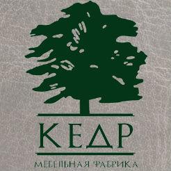 Логотип фабрики «Кедр»