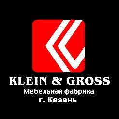 Логотип фабрики «Klein Gross»