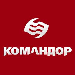 Логотип компании «Командор»