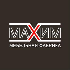 Логотип фабрики «Максим»